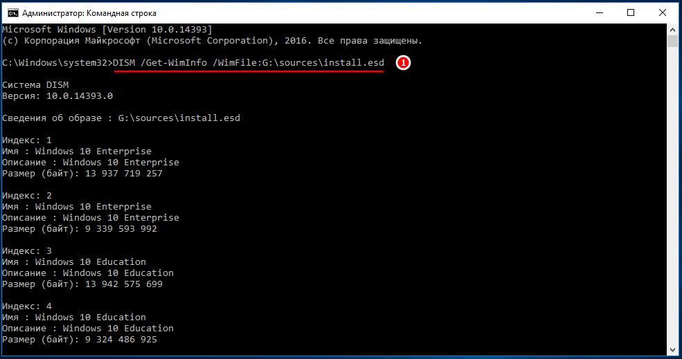 Папка esd windows 10 можно ли удалить — что это