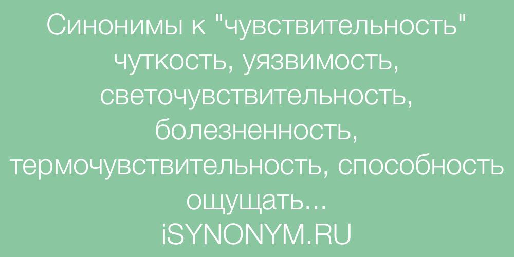 """""""анонсировать"""": значение слова, синонимы"""