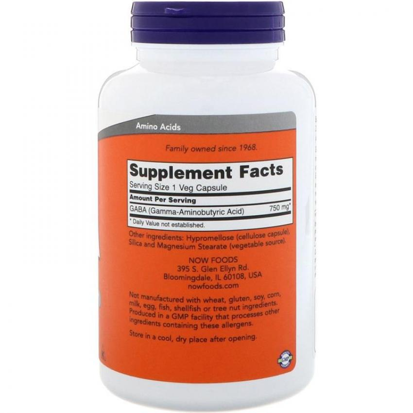 Gaba (гамма-аминомасляная кислота) – препараты, цены и отзывы