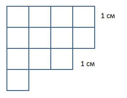 Площадь фигуры: понятие площади, свойства площади, квадрируемые фигуры.