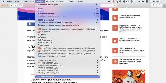Все, что нужно знать о кэше браузера