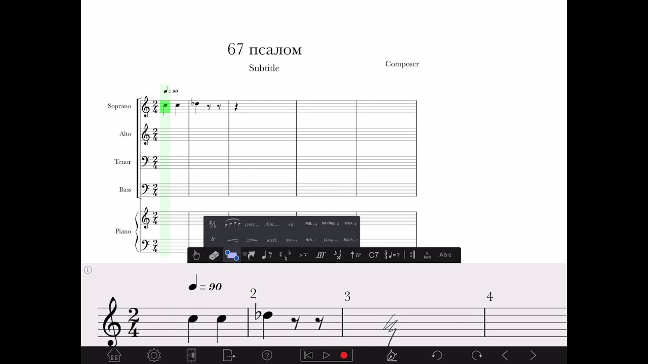 Пауза в музыке: краткое описание, название и особенности написания