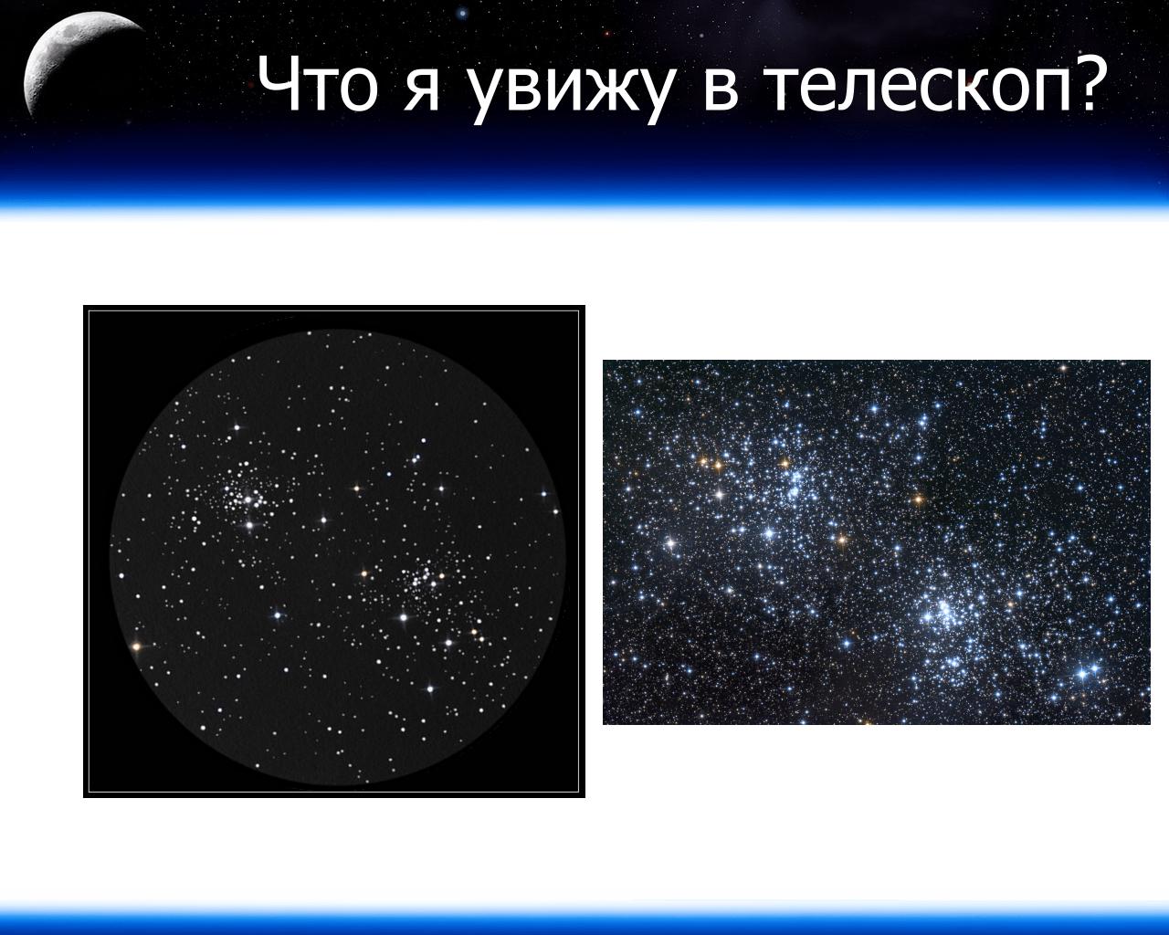Оптический телескоп — википедия. что такое оптический телескоп