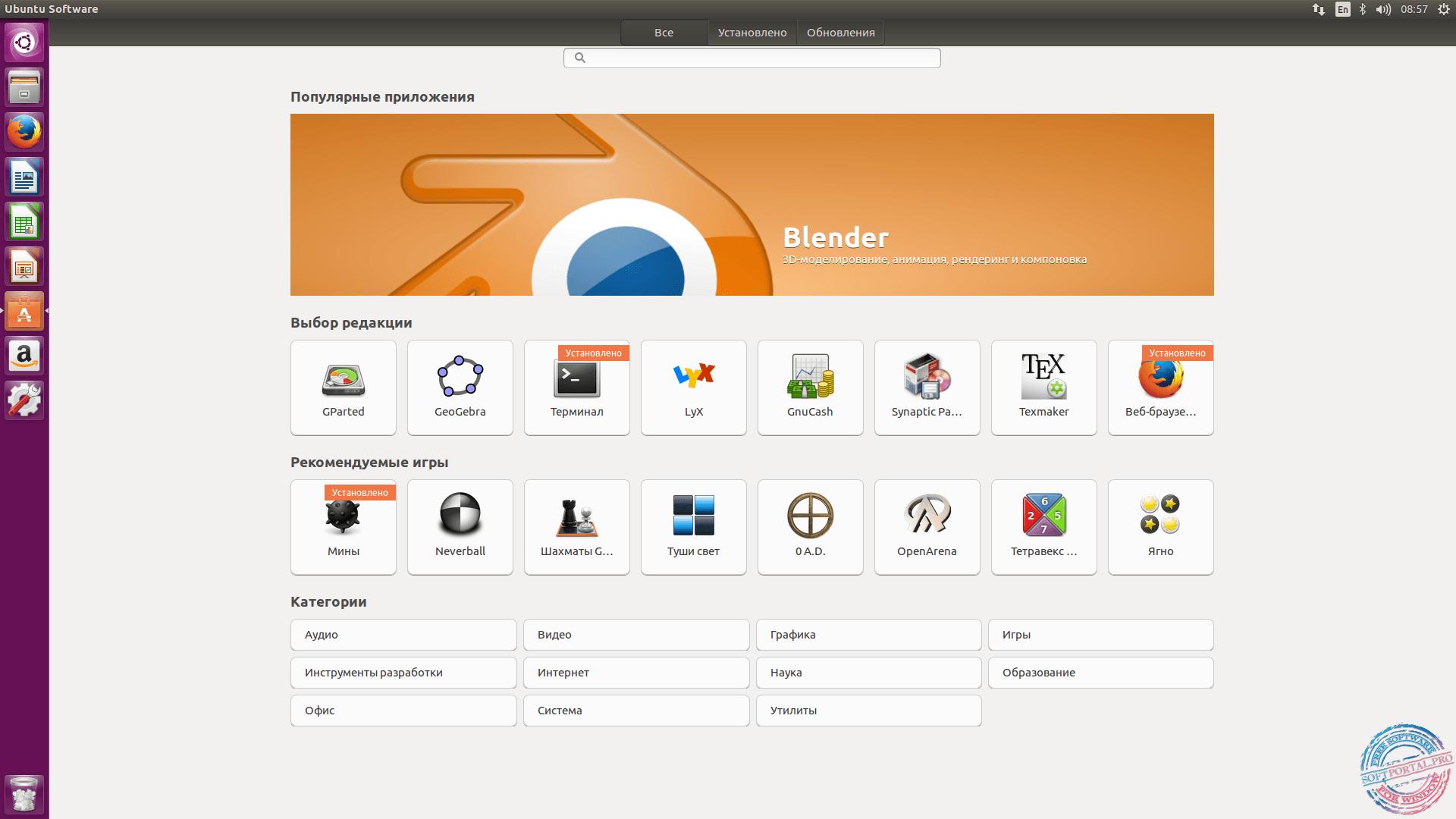 Ваш первый и почти идеальный linux и это не ubuntu...