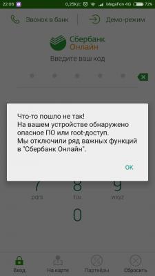 Демо режим: что это такое сбербанк — finfex.ru