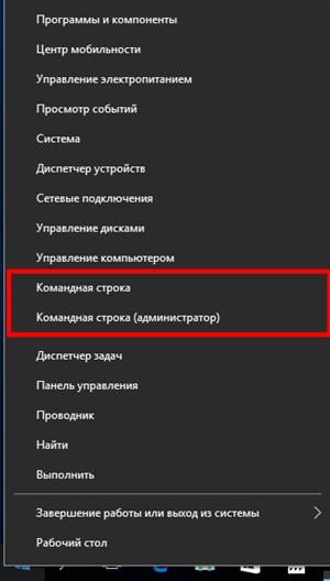 Как запустить командную строку в windows и как пользоваться