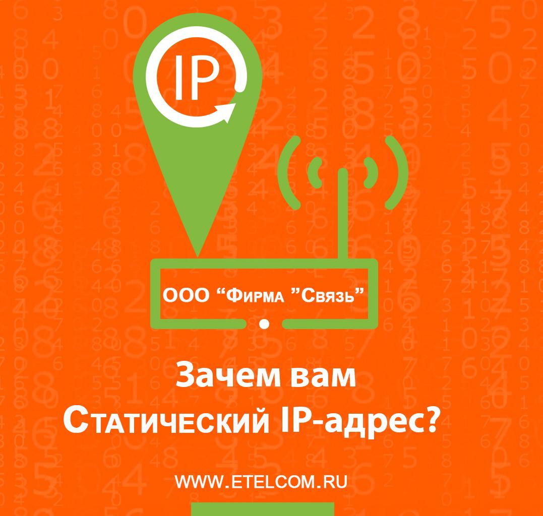 Как работают ip-адреса – основы идентификации устройств в сети
