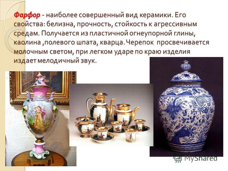 Фаянсовая посуда (23 фото): что это такое и как она выглядит? из чего сделана посуда? ее достоинства и недостатки