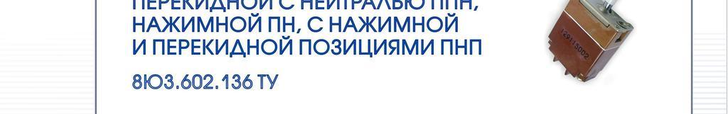 Коммутация (вычислительные сети) — национальная библиотека им. н. э. баумана