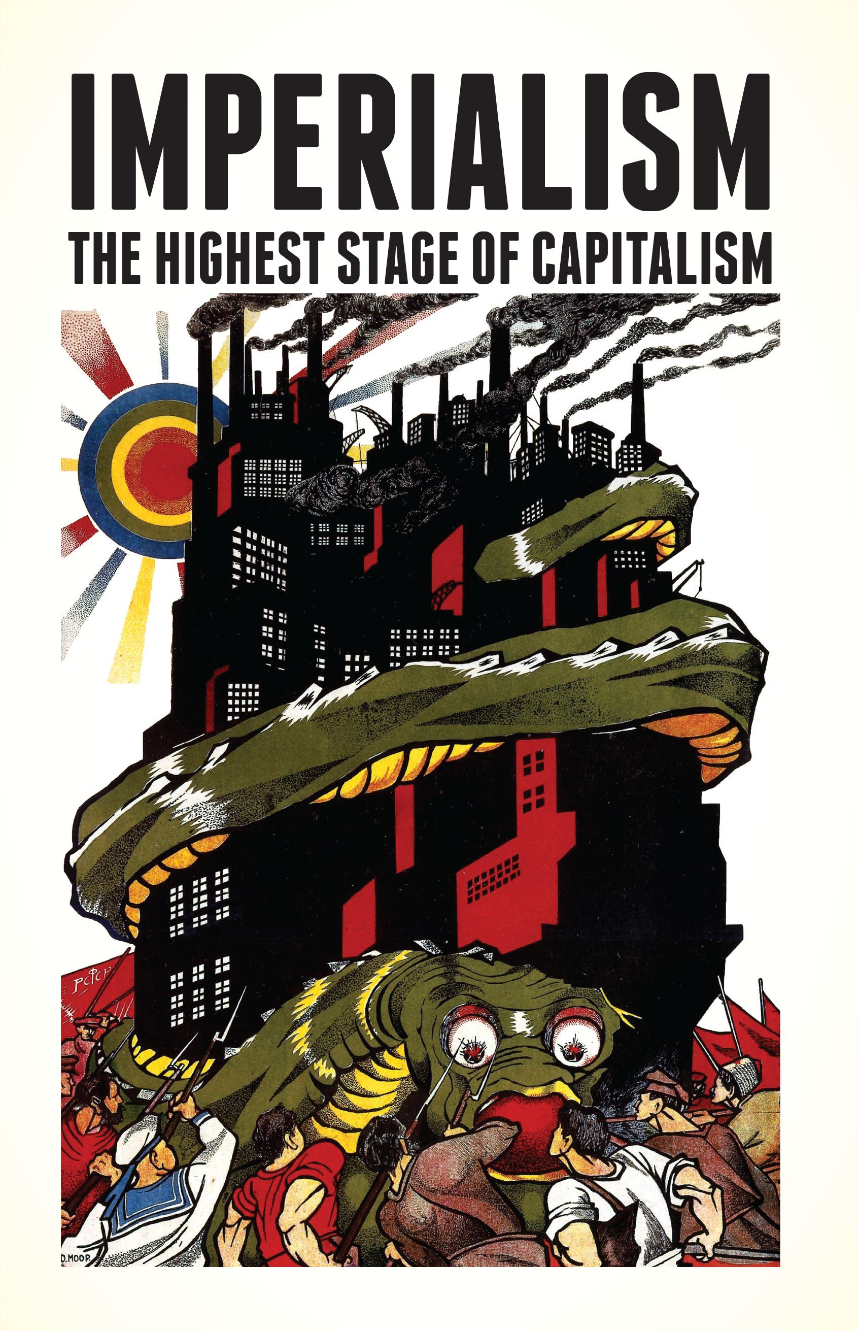 Новый империализм