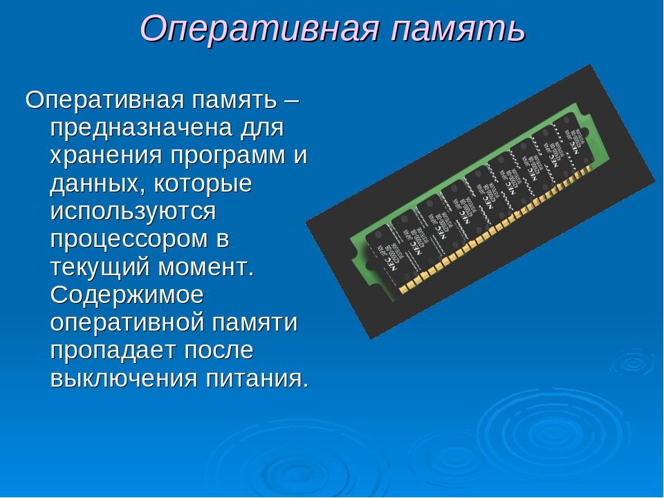 Очистка оперативной памяти на телефоне андроид вручную и с помощью программ