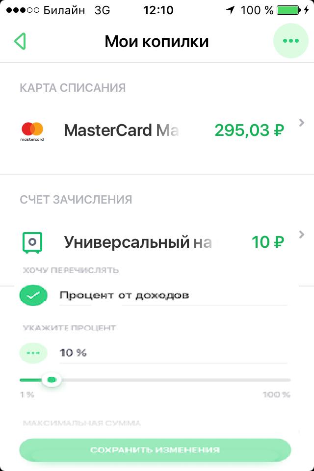 Отзывы о сбербанке россии: «в копилку сбербанка»   банки.ру