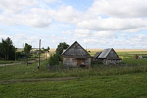 ? чем отличается село от деревни: что такое починок, выселок, слобода, хутор: типы населенных пунктов