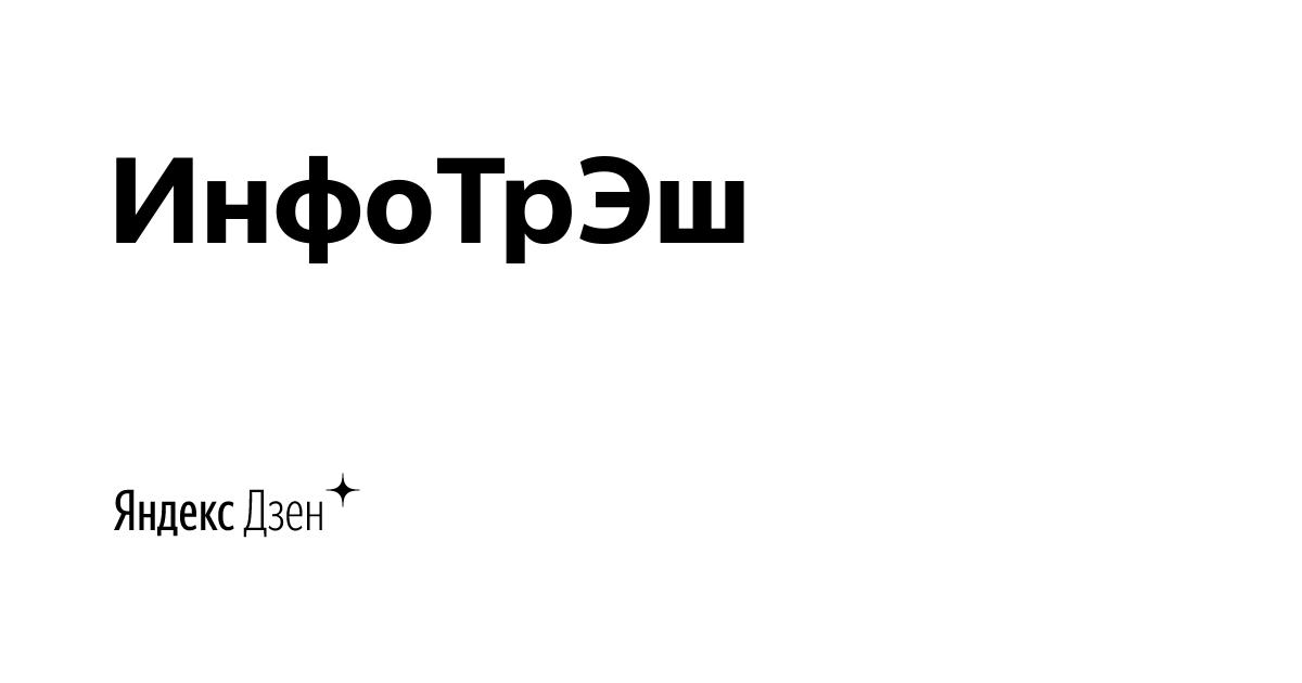Адренохром, голливуд и коронавирус: какая связь. кто употребляет адренохром в россии и в мире - startiktok