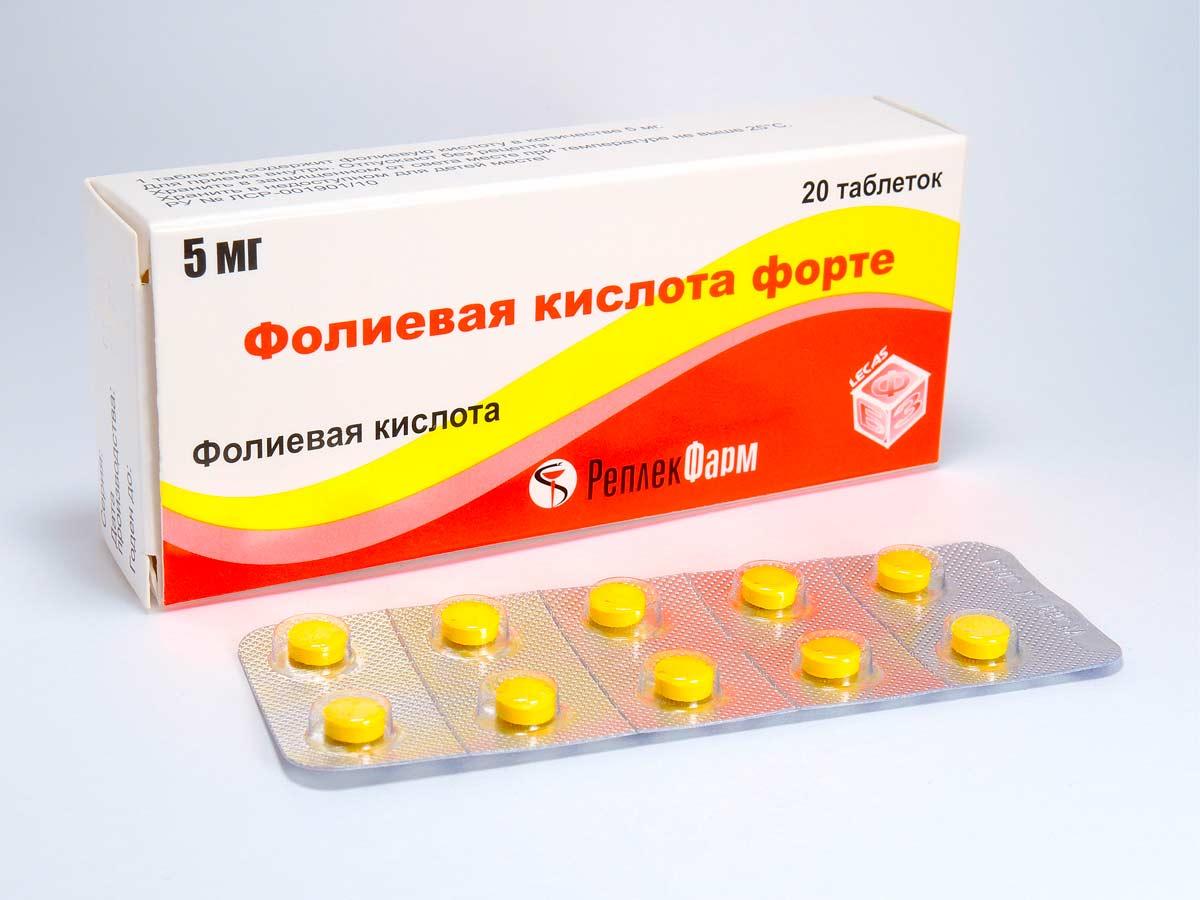 Витамин в9 (фолиевая кислота и фолаты)