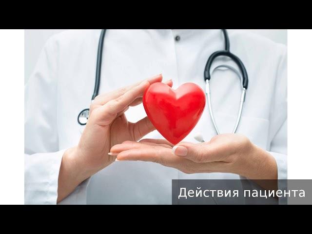 Брадикардия сердца - симптомы и лечение народными средствами