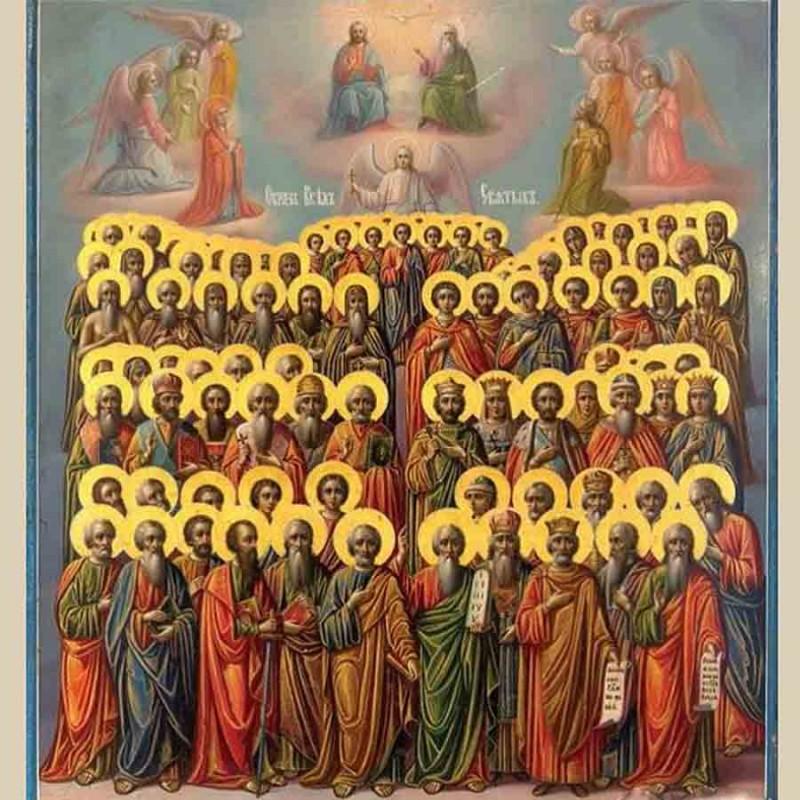 Политеистические религии википедия