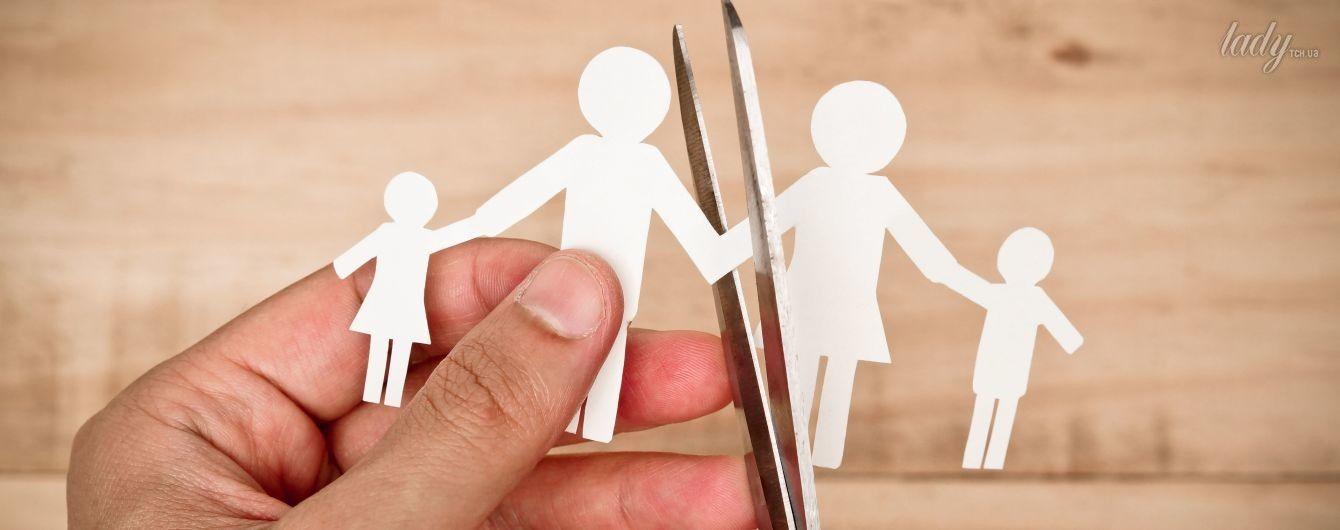 Расторжение брака: 5 простых шагов для развода в загсе и в суде с образцами заявлений о расторжении брака