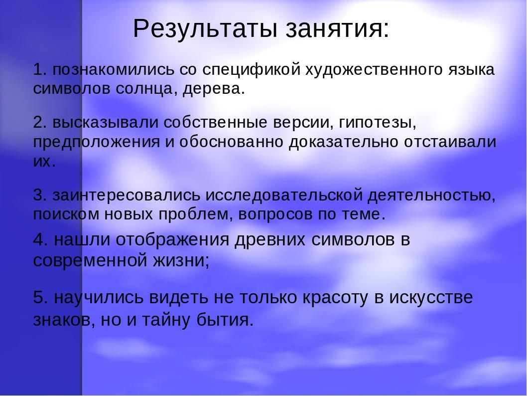 Образы символы в русской литературе примеры. что такое «символ в литературе»