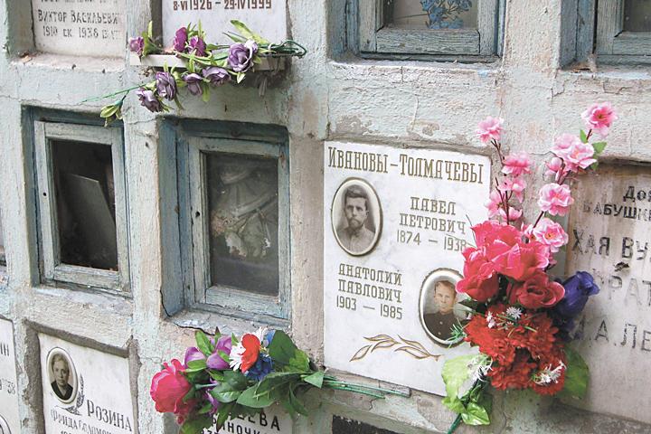 Почему некоторые предпочитают не обычные похороны, а кремацию и ячейку колумбария? | ритуальный критик, ответы на вопросы касающиеся ритуальных услуг