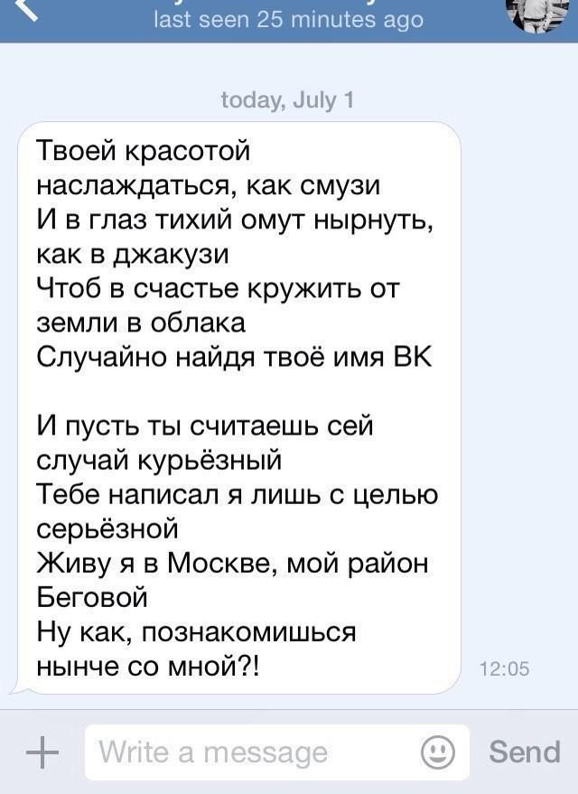 Как отличить женский флирт от элементарной вежливости   brodude.ru