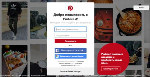 Что такое пин-код? – withsecurity.ru