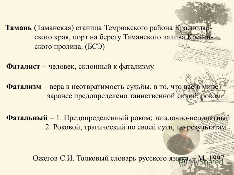 Фатализм - это.. определение термина. фатализм в философии :: syl.ru