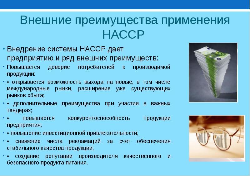 Хассп - это система управления безопасностью пищевых продуктов. принципы хассп :: syl.ru