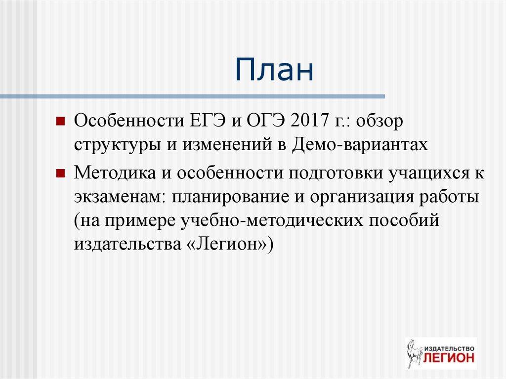 §1. общественная мысль. история россии xviii-xix веков