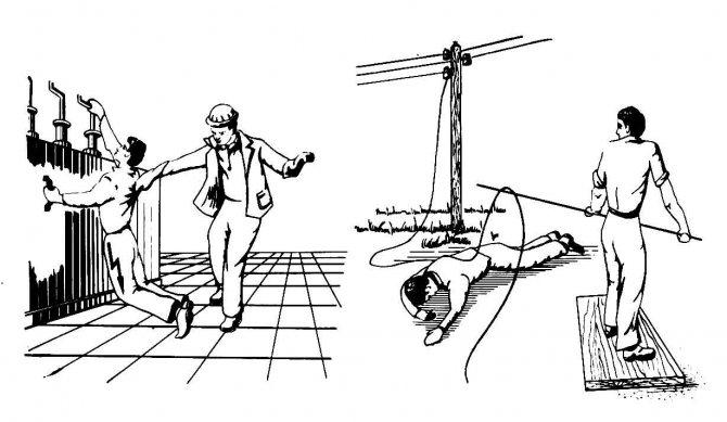 Что нужно знать о поражении электрическим током