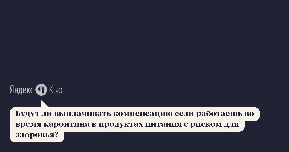 Чрезвычайное происшествие (телепрограмма) — википедия. что такое чрезвычайное происшествие (телепрограмма)