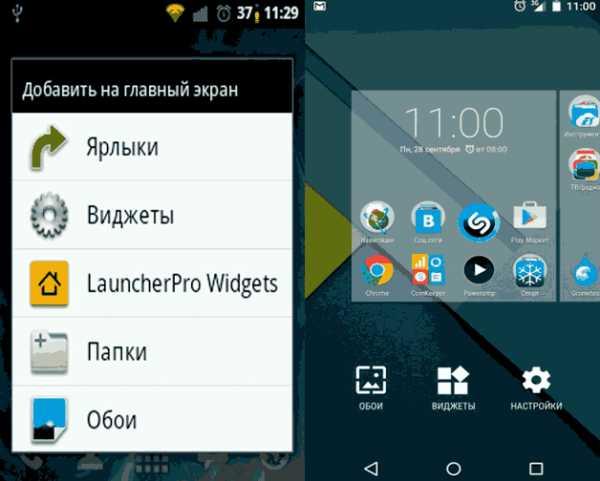 Виджеты на android. редкая фича, в которой придется разобраться / хабр
