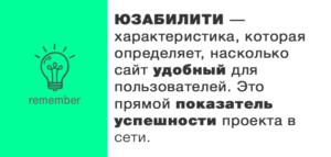Ст-1 — википедия. что такое ст-1