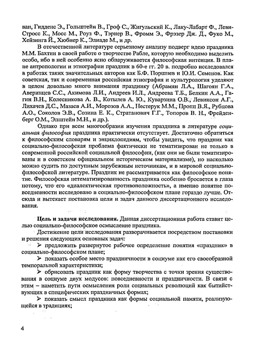 Что такое праздник: определение, понятие :: syl.ru