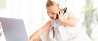 Зачем перерезают путы когда ребенок пошел. перерезание пут и другие значимые обычаи казахов - твой косметолог