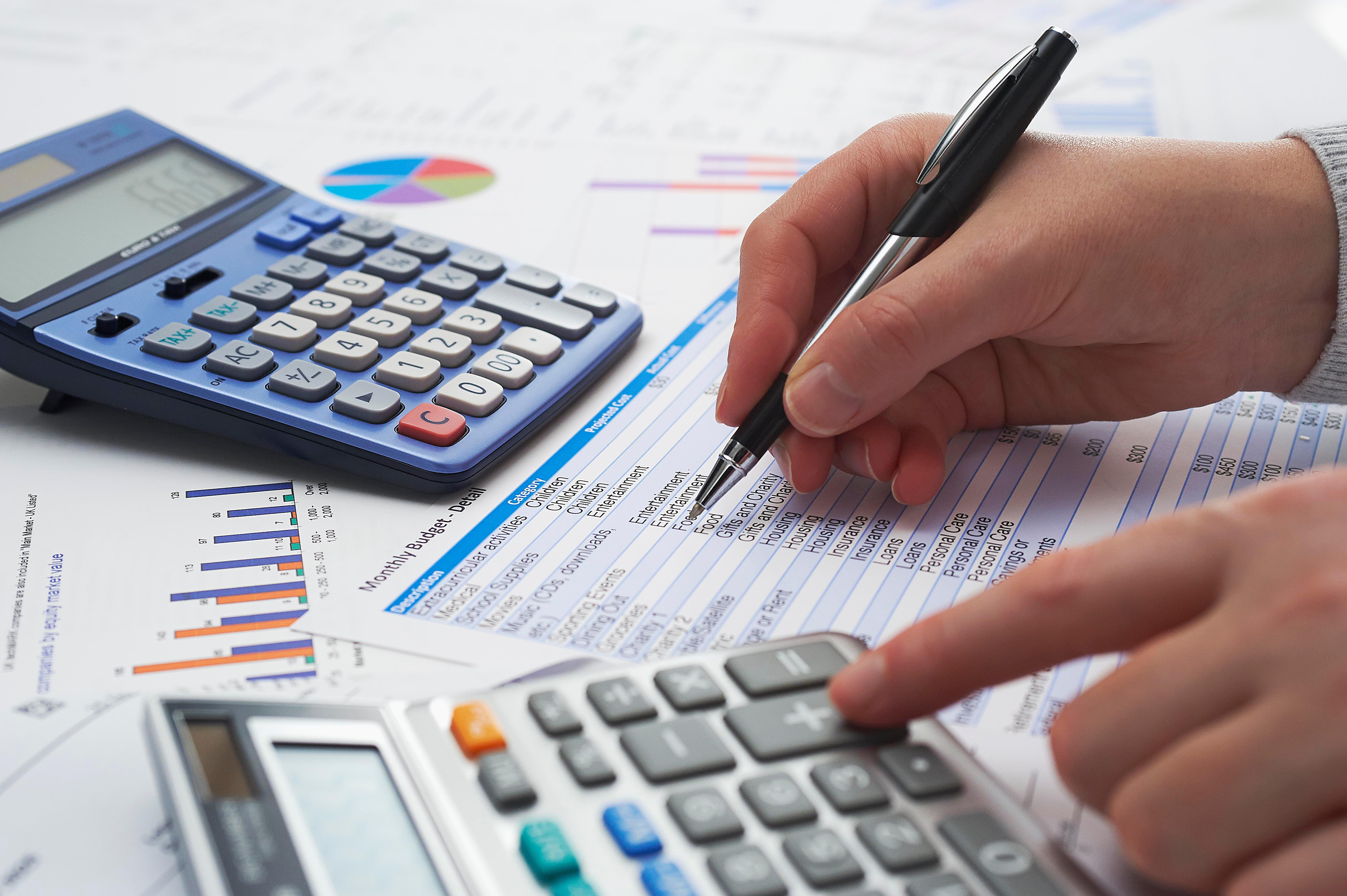 Что такое расход и затраты? чем они отличаются?