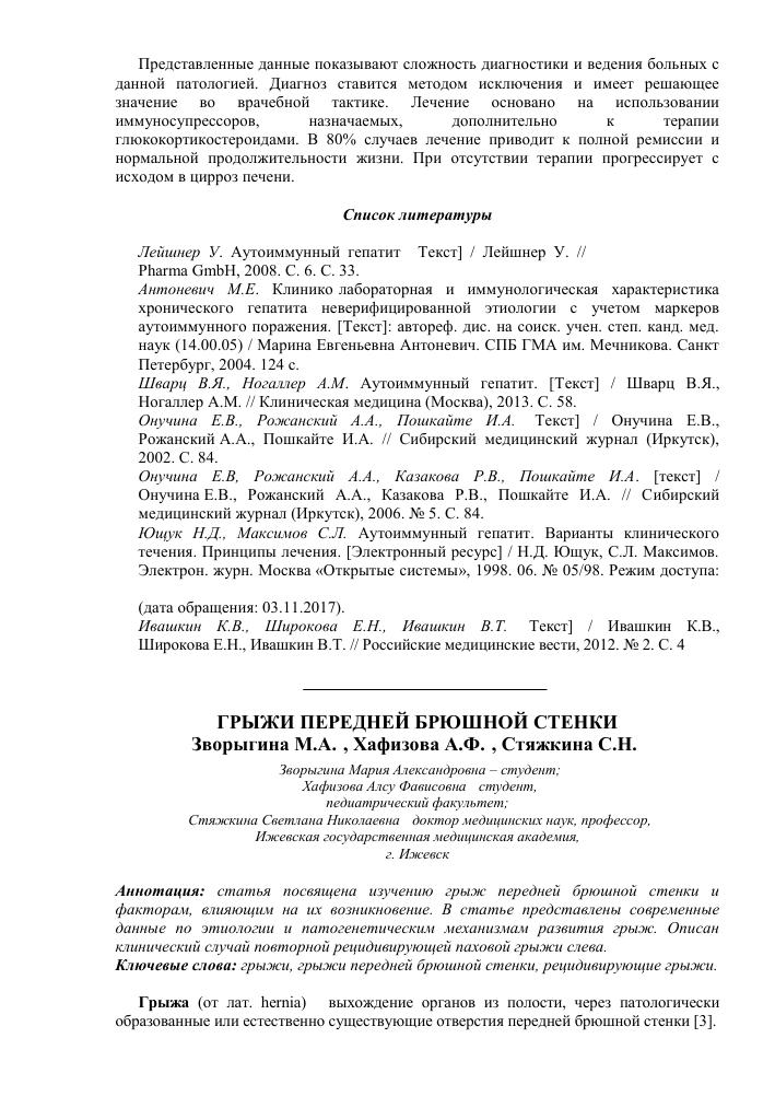 Значение слова «пах» в 10 онлайн словарях даль, ожегов, ефремова и др. - glosum.ru