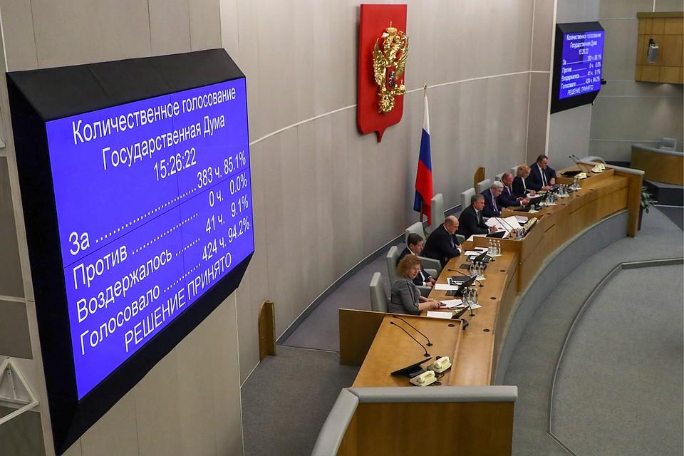 Памятка избирателя - что такое избирательные комиссии и может их недокомплектация в областях сорвать второй тур выборов - 112 украина