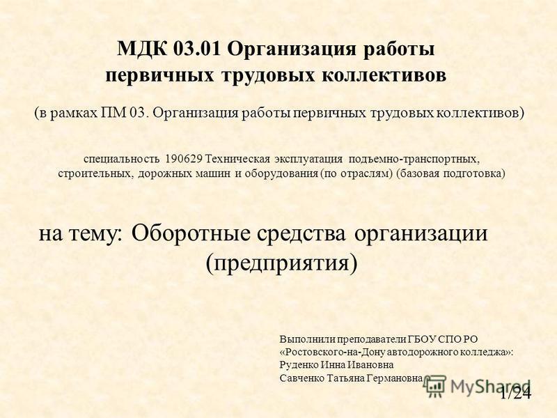 Mdk (сообщество) — википедия. что такое mdk (сообщество)