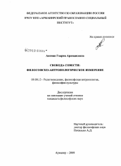 Статья 28 конституции россии