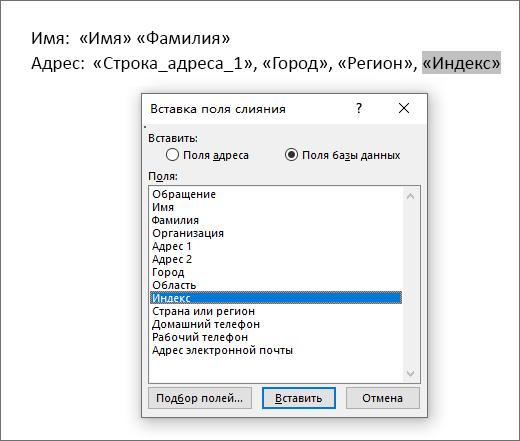 Списки в html. все о html списках   guruweba