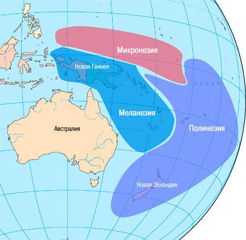 География океании: краткое описание региона, климат, страны, население, флора и фауна