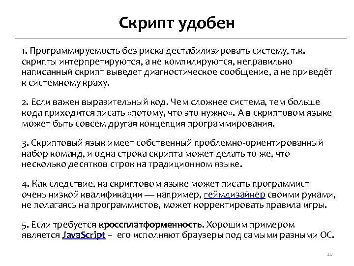 Userscripts. упаковываем юзерскрипт для chrome / хабр
