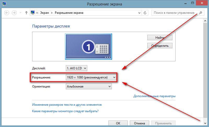 Все типы разрешений экрана: самая полная таблица
