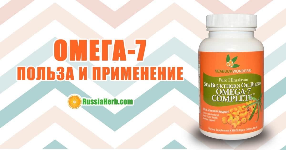 Что выбрать: рыбу или таблетки?.  что такое омега-3-полиненасыщенные жирные кислоты и из каких источников их лучше получать. объясняет доказательный диетолог