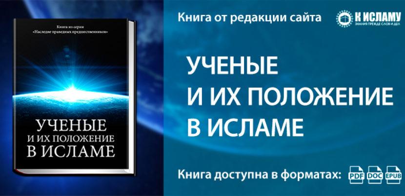 Коран на русском языке. чтение перевода корана онлайн