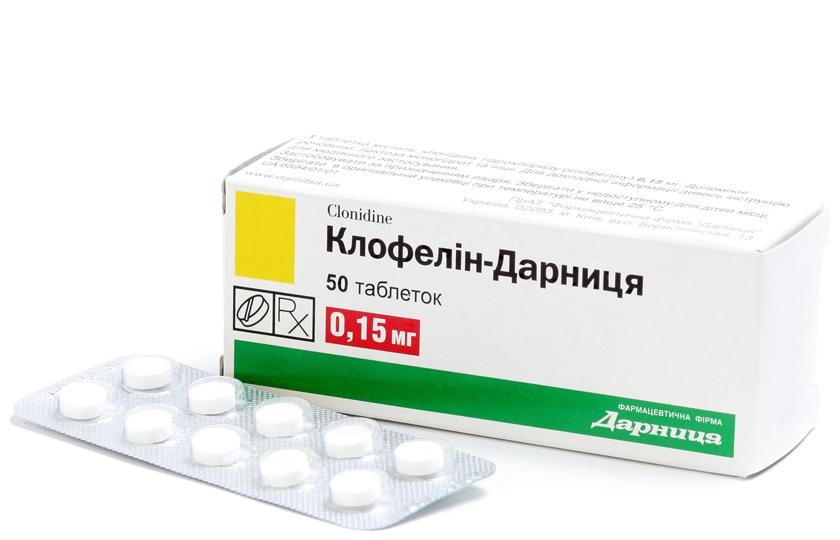 Клофелин: инструкция по применению лекарственного препарата