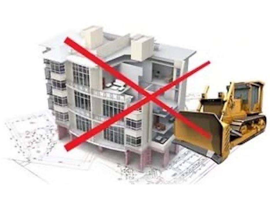Характеристики объектов капитального строительства и временных построек
