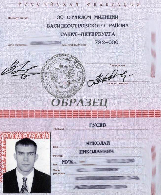 Как подать заявление на пособие по безработице через госуслуги в 2020 году: пошаговая инструкция для россиян