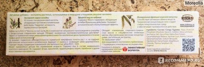 Бетапав® ап.45 - ниипав